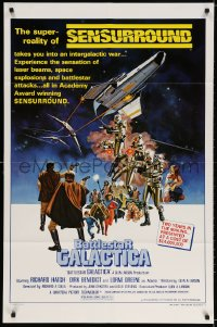 3t069 BATTLESTAR GALACTICA style C 1sh 1978 great sci-fi art by Robert Tanenbaum!