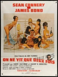 3w993 YOU ONLY LIVE TWICE style B French 1p 1967 McGinnis art of Connery as James Bond bathing!