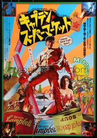 3y764 ARMY OF DARKNESS Japanese 1993 Sam Raimi, best artwork with Bruce Campbell soup cans!