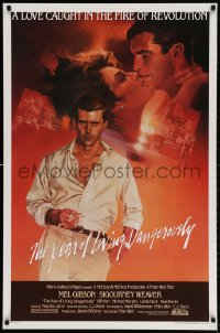 3z997 YEAR OF LIVING DANGEROUSLY 1sh 1983 Peter Weir, artwork of Mel Gibson by Stapleton and Peak!