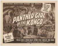 4a111 PANTHER GIRL OF THE KONGO TC 1955 Phyllis Coates, wild art of strange man-made monsters!