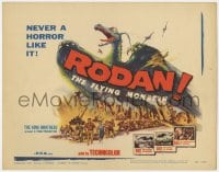 4a139 RODAN TC 1957 Ishiro Honda's Sora no Daikaiju Radon, art of The Flying Monster over Fukuoka!