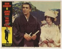 4a995 YOU ONLY LIVE TWICE LC #1 1967 Sean Connery as James Bond in kimono with pretty Mie Hama!