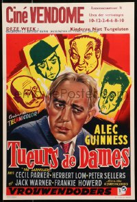 4b004 LADYKILLERS Belgian 1955 cool different art of Alec Guinness & gangsters!