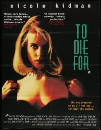 4b041 TO DIE FOR Swiss 40x52 1995 super sexy Nicole Kidman just wants a little attention!