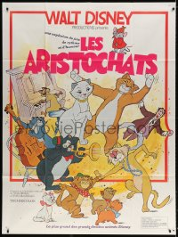 4b780 ARISTOCATS French 1p R1970s Walt Disney feline jazz musical cartoon, great colorful image!