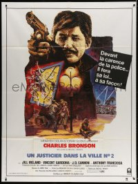 4b817 DEATH WISH II French 1p 1982 different art of Charles Bronson pointing gun by R. Graves!