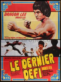 4b825 DRAGON ON FIRE French 1p 1980 Bruce Lei as Dragon Lee, cool martial arts montage!
