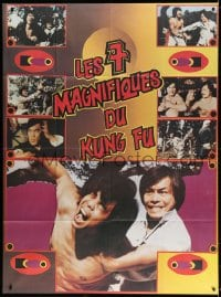 4b890 MAGNIFICENT FIST French 1p 1978 Tie dan ying xiong, cool kung fu photo montage!