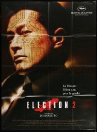4b977 TRIAD ELECTION French 1p 2007 Louis Koo with tattooed face, re-titled Election 2!