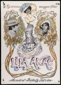 4b021 GIRL WHO LIKED PURPLE FLOWERS Hungarian 33x46 1973 Steve Sekely's Lila akac, Wignet art!