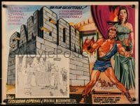 4b199 SAMSON Mexican LC 1961 great different art of Brad Harris as the legendary strongman!