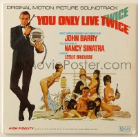 4b123 YOU ONLY LIVE TWICE soundtrack record 1967 music from the original James Bond motion picture!