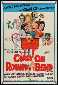 4c283 CARRY ON ROUND THE BEND Aust 1sh 1971 Sidney James, Kenneth Williams, wacky art!