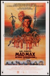 4c290 MAD MAX BEYOND THUNDERDOME Aust 1sh 1985 art of Mel Gibson & Tina Turner by Richard Amsel!
