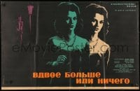 4c067 DOPPELT ODER NICHTS Russian 26x40 1966 Shamash art of pretty women, double or nothing!