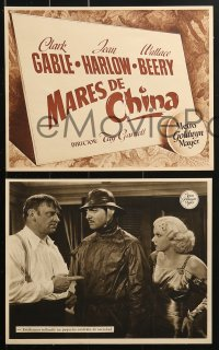 4c016 CHINA SEAS 13 Spanish LCs R1950s Clark Gable, Jean Harlow, Rosalind Russell, C. Aubrey Smith