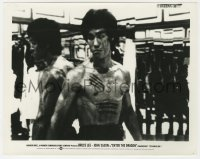 4d326 ENTER THE DRAGON  8x10.25 still 1973 Bruce Lee in final battle with Han's cuts on stomach!