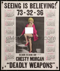4g008 DEADLY WEAPONS calendar 1975 Doris Wishman directed, sexy Chesty Morgan, seeing is believing!