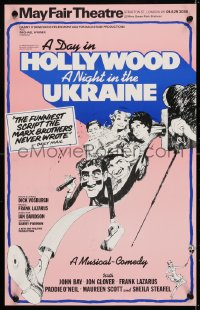 4g070 DAY IN HOLLYWOOD/A NIGHT IN THE UKRAINE stage play English WC 1979 Marx Bros.!
