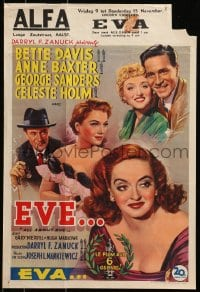 4k043 ALL ABOUT EVE Belgian 1950 Bette Davis, Anne Baxter, Joseph L. Mankiewicz classic, very rare!