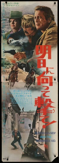 4k067 BUTCH CASSIDY & THE SUNDANCE KID Japanese 2p 1969 Newman, Redford, Ross, different & rare!