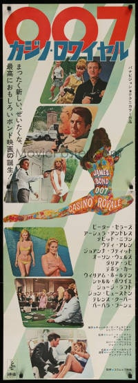 4k068 CASINO ROYALE Japanese 2p 1967 all-star James Bond spy spoof, McGinnis art, ultra rare!