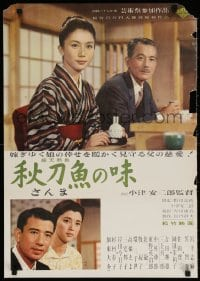 4k061 AUTUMN AFTERNOON Japanese 1962 Yasujiro Ozu's Sanma No Aji, Chishu Ryu, ultra rare!