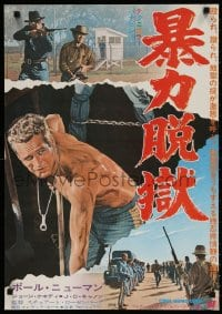 4k062 COOL HAND LUKE Japanese 1968 Paul Newman with shovel in prison escape classic, different!