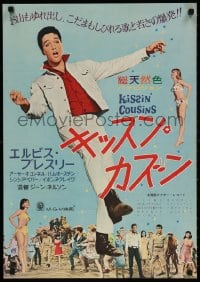 4k064 KISSIN' COUSINS Japanese 1964 different montage of hillbilly Elvis Presley, very rare!