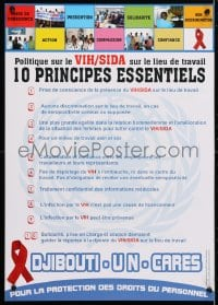 4r224 10 PRINCIPES ESSENTIELS 17x24 Djiboutian special poster 1990s HIV/AIDS, education!