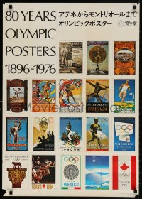 4r229 80 YEARS OLYMPIC POSTERS 1896 1976 23x33 Japanese special poster 1976 many great images!