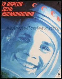 4r240 APRIL 12 COSMONAUTICS DAY 17x22 Russian special poster 1986 close-up of Gagarin by Ostrovosky!