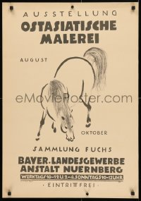 4r096 AUSSTELLUNG OSTASIATISCHE MALEREI 22x31 German museum/art exhibition 1930s East Asian!
