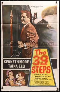 4t016 39 STEPS 1sh 1960 Kenneth More, Taina Elg, English crime thriller, cool art!
