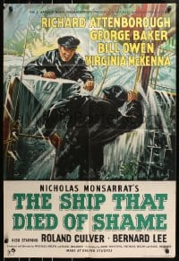4t771 SHIP THAT DIED OF SHAME English 1sh 1955 Richard Attenborough on ship with a mind of its own!