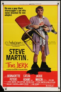 4t457 JERK style B 1sh 1979 Steve Martin is the son of a poor black sharecropper!