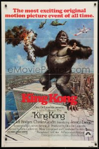 4t482 KING KONG 1sh 1976 Bridges, sexy Jessica Lange & BIG Ape, John Berkey art!