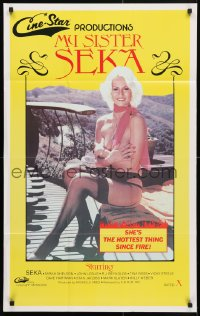 4t592 MY SISTER SEKA 24x38 1sh 1981 Seka in the title role, she's the hottest thing since fire!