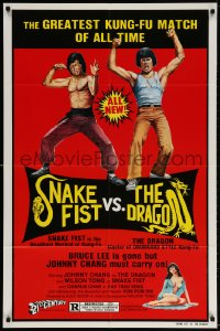 4t785 SNAKE FIST VS THE DRAGON 1sh 1979 Johnny Chang in the greatest kung-fu match of all time!