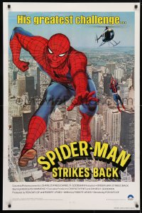 4t799 SPIDER-MAN STRIKES BACK 1sh 1978 Marvel Comics, Spidey in his greatest challenge!