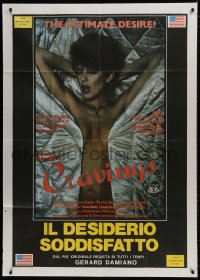 4w376 CRAVINGS Italian 1p 1987 Gerard Damiano directed, sexy Sharon Kane is The Ultimate Desire!