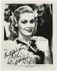 4x743 CATHY MORIARTY signed 8x10 REPRO 1980 best close portrait as Vickie from Raging Bull!