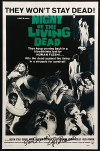 4x020 GEORGE ROMERO signed 11x17 REPRO poster 2001 one-sheet image from Night of the Living Dead!