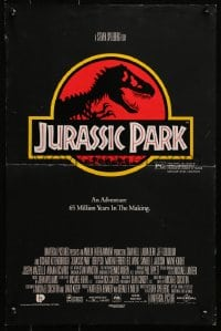 4z077 JURASSIC PARK Aust mini poster 1993 Spielberg, classic logo with T-Rex over red background!