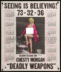 4z010 DEADLY WEAPONS calendar 1975 Doris Wishman directed, sexy Chesty Morgan, seeing is believing!