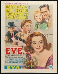4z081 ALL ABOUT EVE 16x20 REPRO poster 1990s Anne Baxter & George Sanders, Bette Davis!