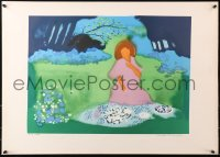 4z037 MARCELLE STOIANOVICH signed #10/25 artist's proof 21x30 art print 1980s 20th Century!