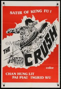 5f065 CRUSH Canadian 1sh 1972 Kuang-Chi's Tang shou tai quan dao, different martial arts art!