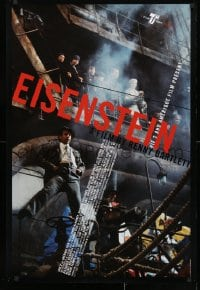 5f067 EISENSTEIN Canadian 1sh 2000 legendary Russian director biography, completely different!